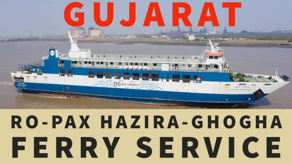 hotel near hazira ro ro ferry